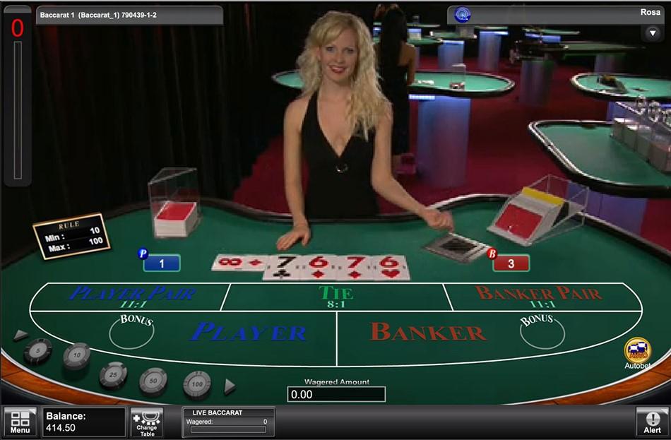真人百家乐,推进线上赌场游戏新水平