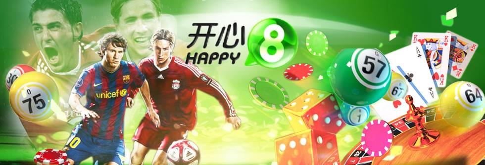 开心8 给予你开心快乐的线上博彩体验