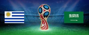 沙特阿拉伯vs乌拉圭