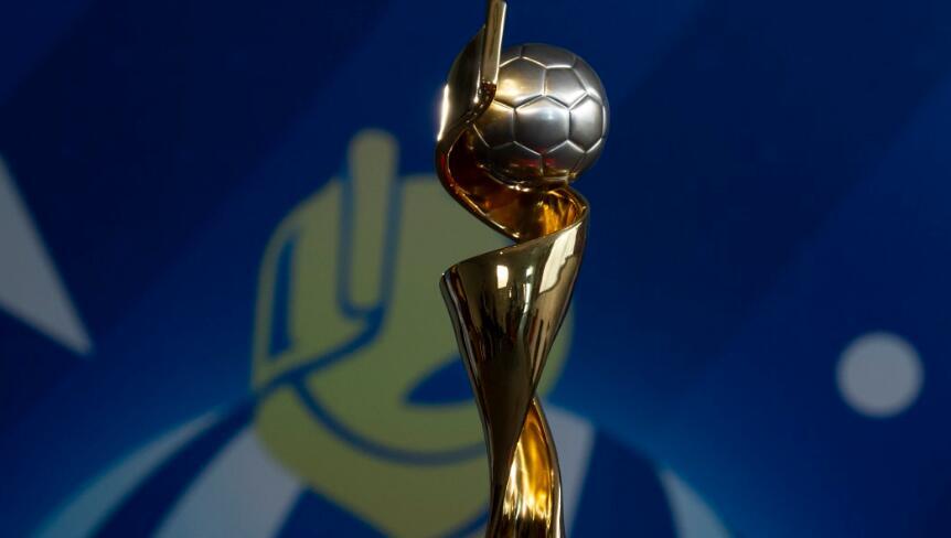 188bet报道女足世界杯奖杯访问九个主办城市