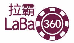 拉霸360