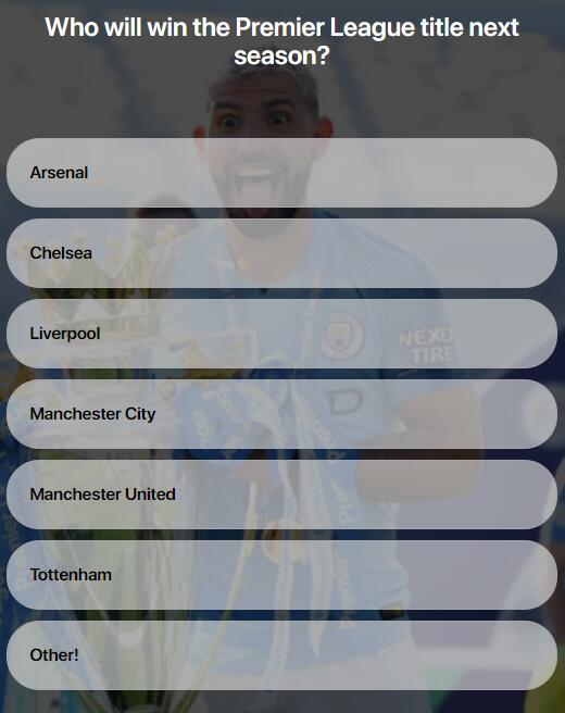 随着英超联赛2019-20场比赛全部结束-谁进入欧洲超级联赛的赔率最高将成为最有争议的话题
