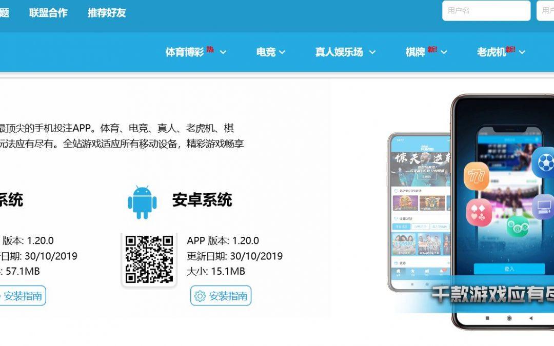 随手可玩!Fun88官网手机App