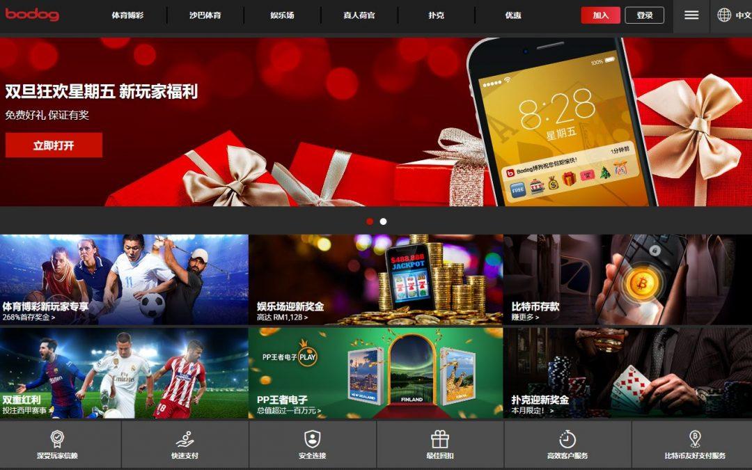 为您推荐最卓越的中文在线赌场