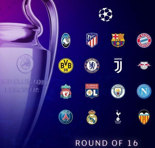 欧冠16强:5个联赛垄断!来自英格兰和西班牙的四支球队加上来自德国和意大利的三支球队