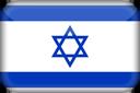 以色列<br />