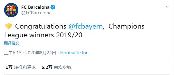 拜仁第6次夺冠,创欧冠史上首个单赛季全胜记录