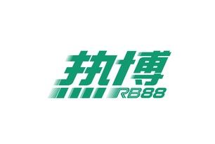 RB88热博