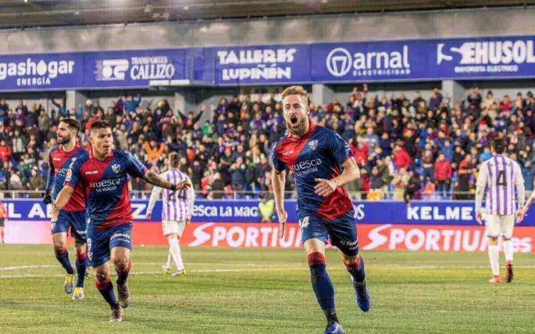 韦斯卡vs比戈塞尔塔 西甲联赛2021