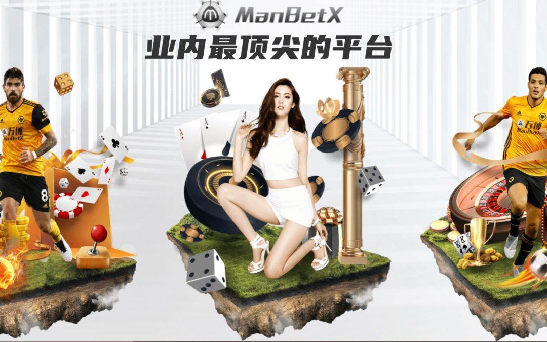 ManBetX万博最新两大原生APP
