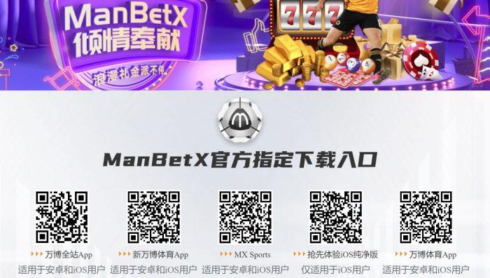 万博最新app
