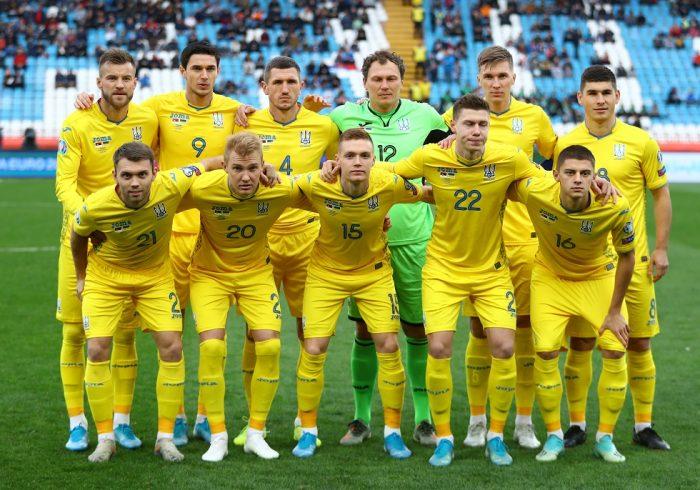 ukraine fc in euro