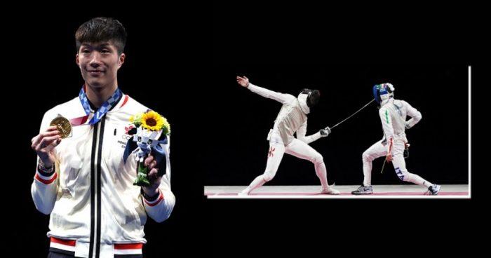 hk gold medal
