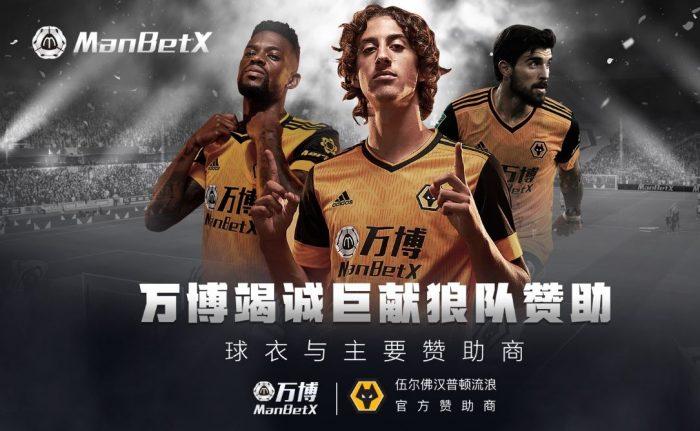 sponsorteam