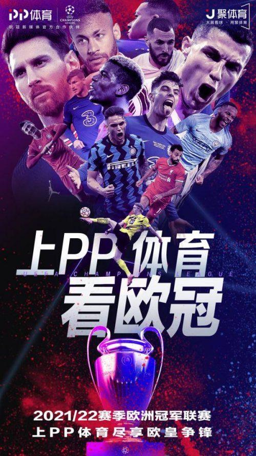 pp sport