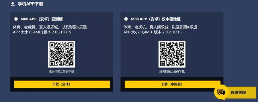 明升app